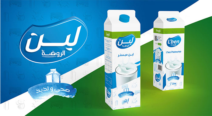 Packaging Conception Emballage Alimentaire Algérie