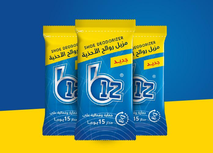 Packaging Algerie